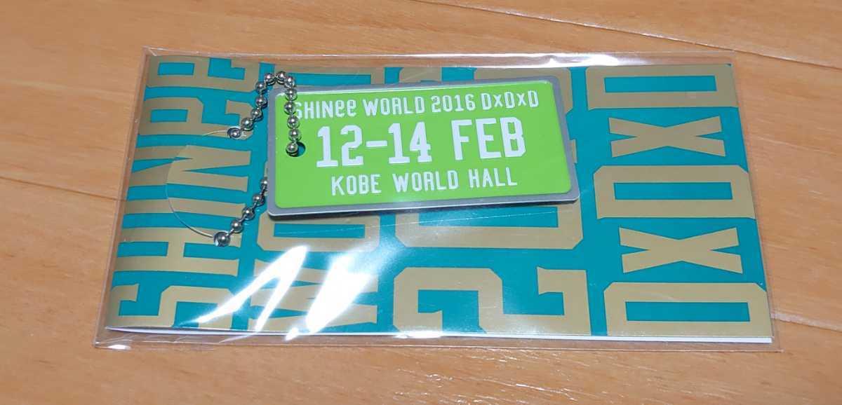 SHINee WORLD 2016 D×D×D 会場別メモリアルプレートチャーム 神戸ワールド記念ホール 公式グッズ 新品未開封 シャイニー_画像1
