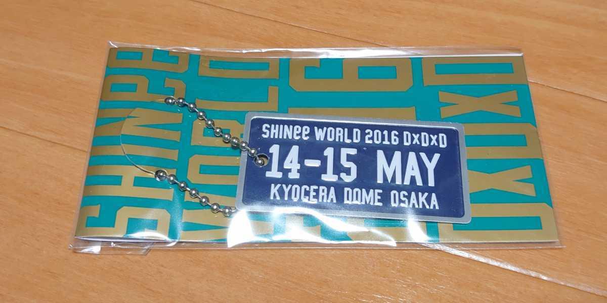 SHINee WORLD 2016 D×D×D Special Edition 会場別メモリアルプレートチャーム 京セラドーム 公式グッズ 新品未開封 シャイニー_画像1