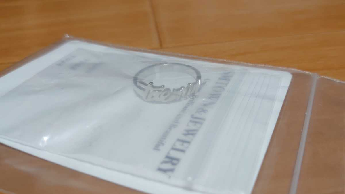 SHINee 10周年記念グッズ 指輪【テミン】SMTOWN&JEWELRY 韓国公式グッズ 新品未開封 シャイニー TAEMIN フリーサイズ 10th Anniversary_画像2