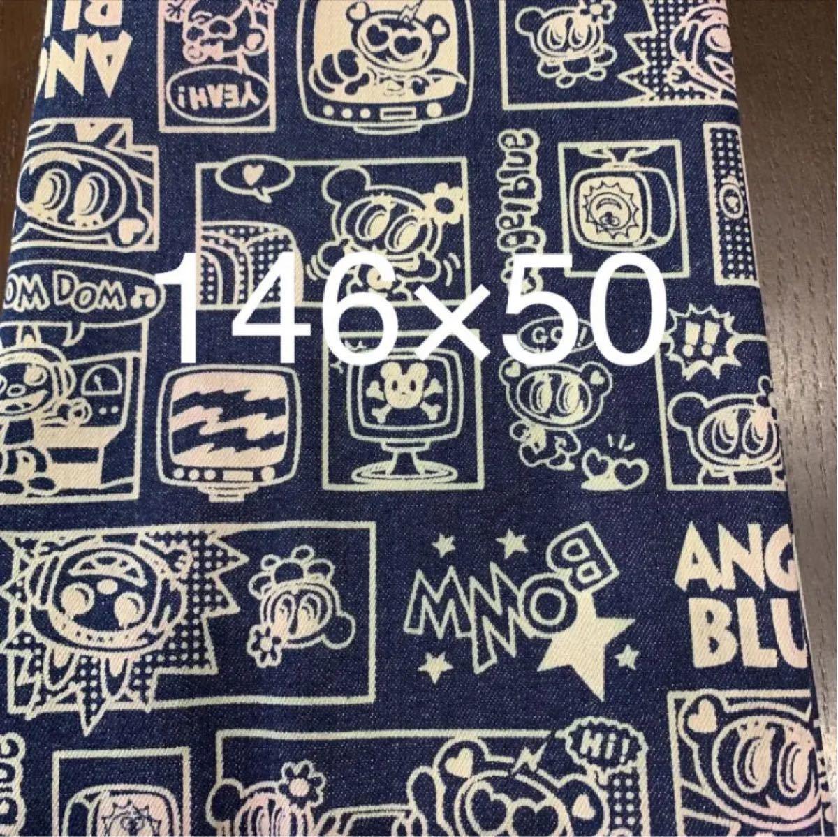 xgspx様専用☆60 ミッキー&エンジェルブルーデニム