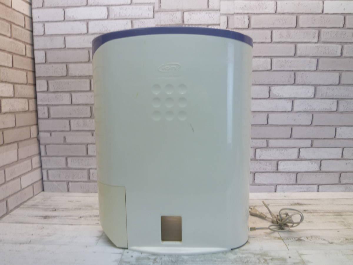 ★○National 除湿器・乾燥機 衣類乾燥除湿機 F-Y56Z1 FK 2003年製品_画像1