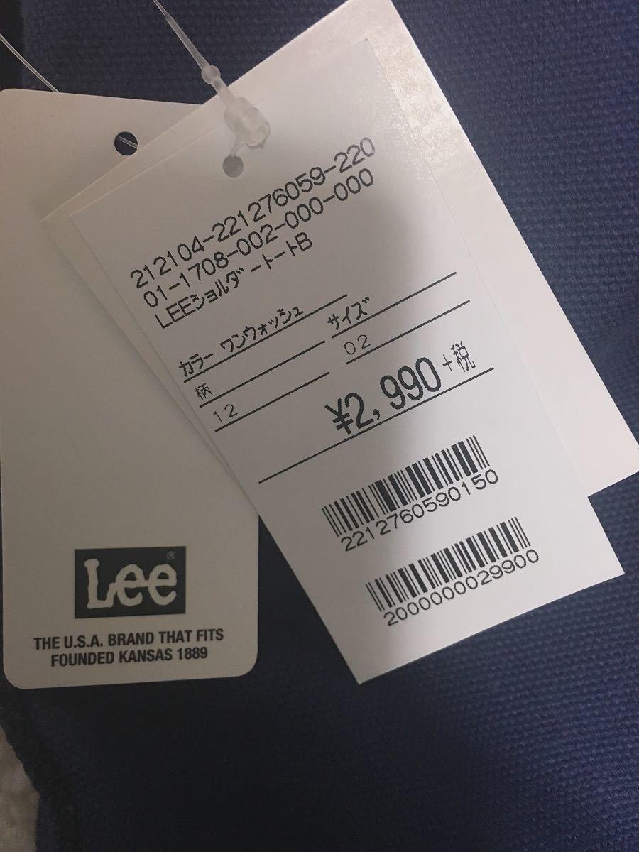 Lee 2WAY トートバッグ ショルダーバッグ キャンバス メンズレディース