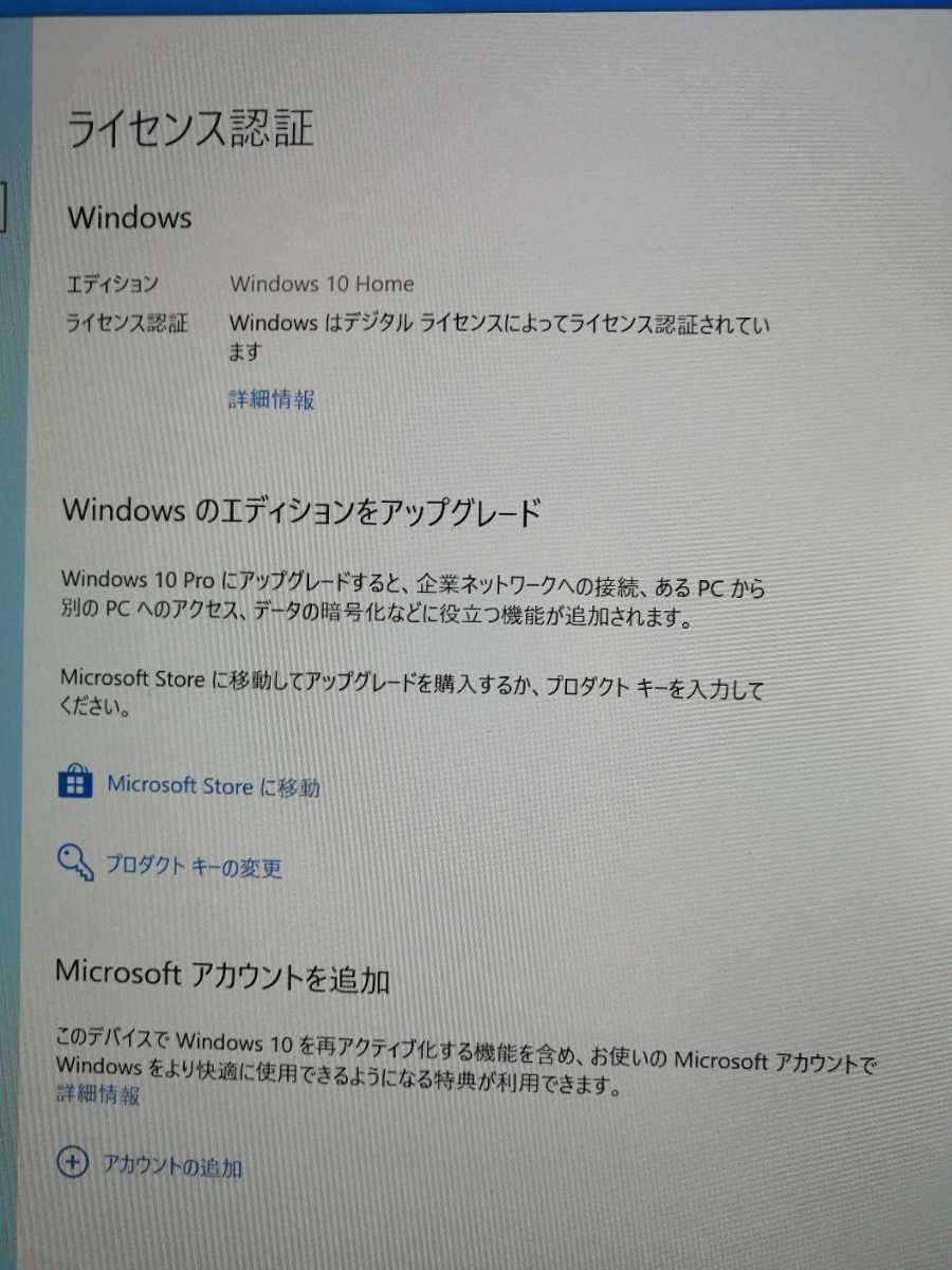 ゲーミングPC SSD+HDD 自作PC デスクトップパソコン Windows10 Gtx750ti_画像7