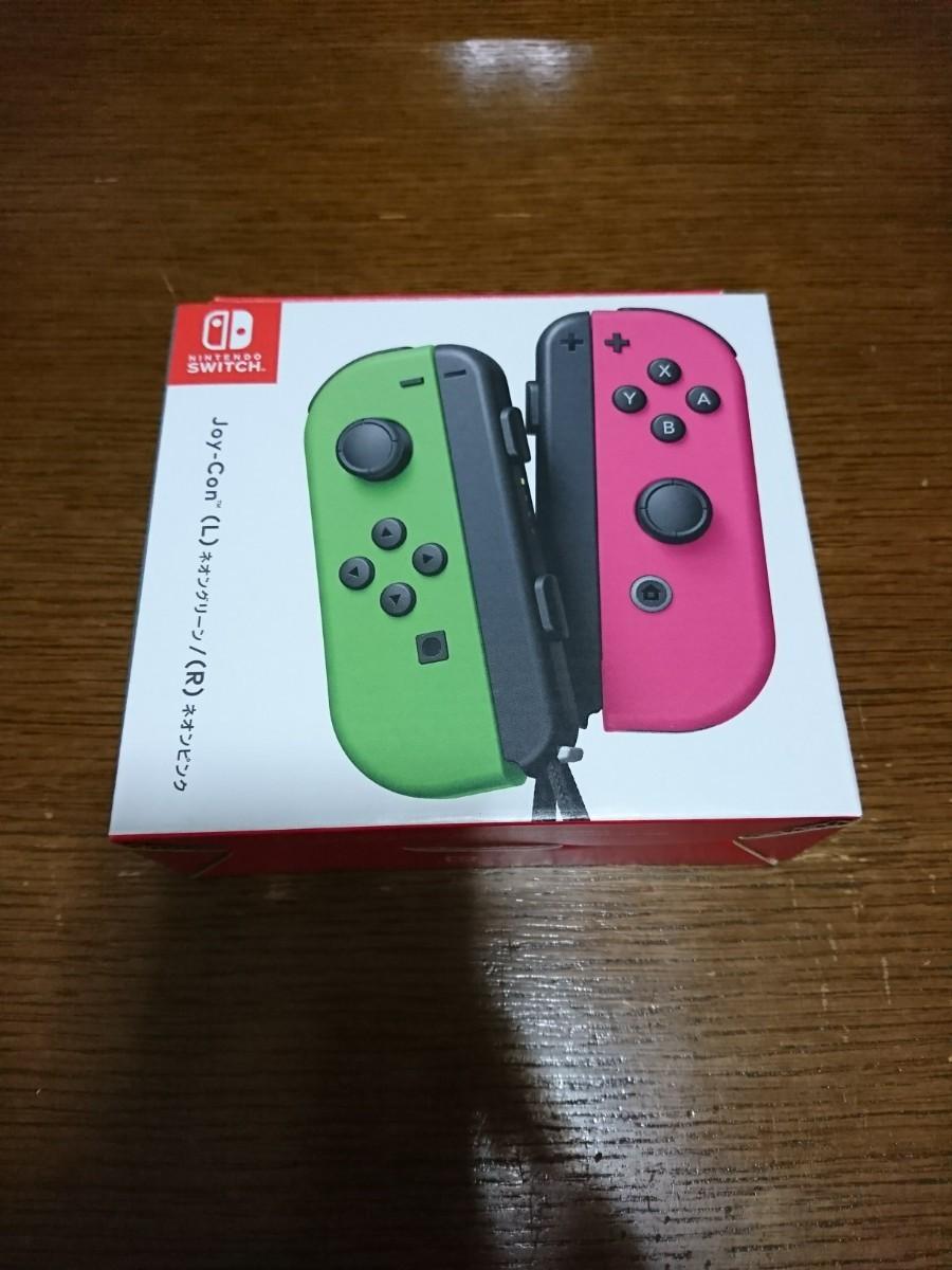 Nintendo Switch Joy-Con ネオングリーン ネオンピンク