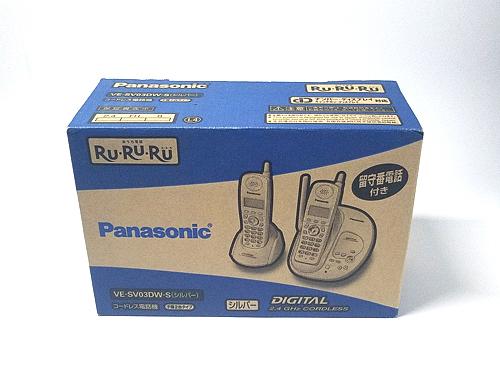 未使用■パナソニック 留守番コードレス電話機 VE-SV03DW シルバー 子機なし_画像2