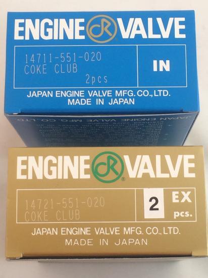 新品!N360専用エンジンバルブ、IN・EX4本1台分セット・安心の国内生産!360cc・サブロク・空冷・昭和レトロ・旧車部品_画像2