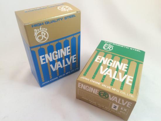 新品1台分!EAエンジン専用・エンジンバルブセット1台分・ステップバン、ライフ360、Z360・ホンダ360cc・旧車・サブロク_画像1