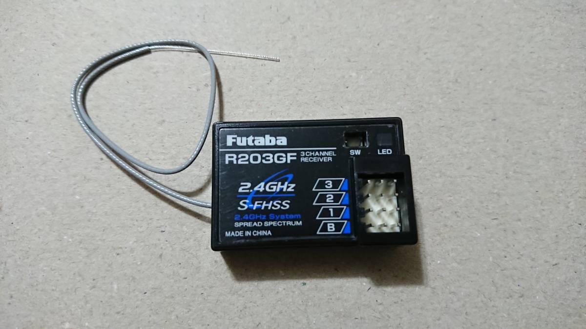 フタバ R203GF 新品 送料込 動作確認済
