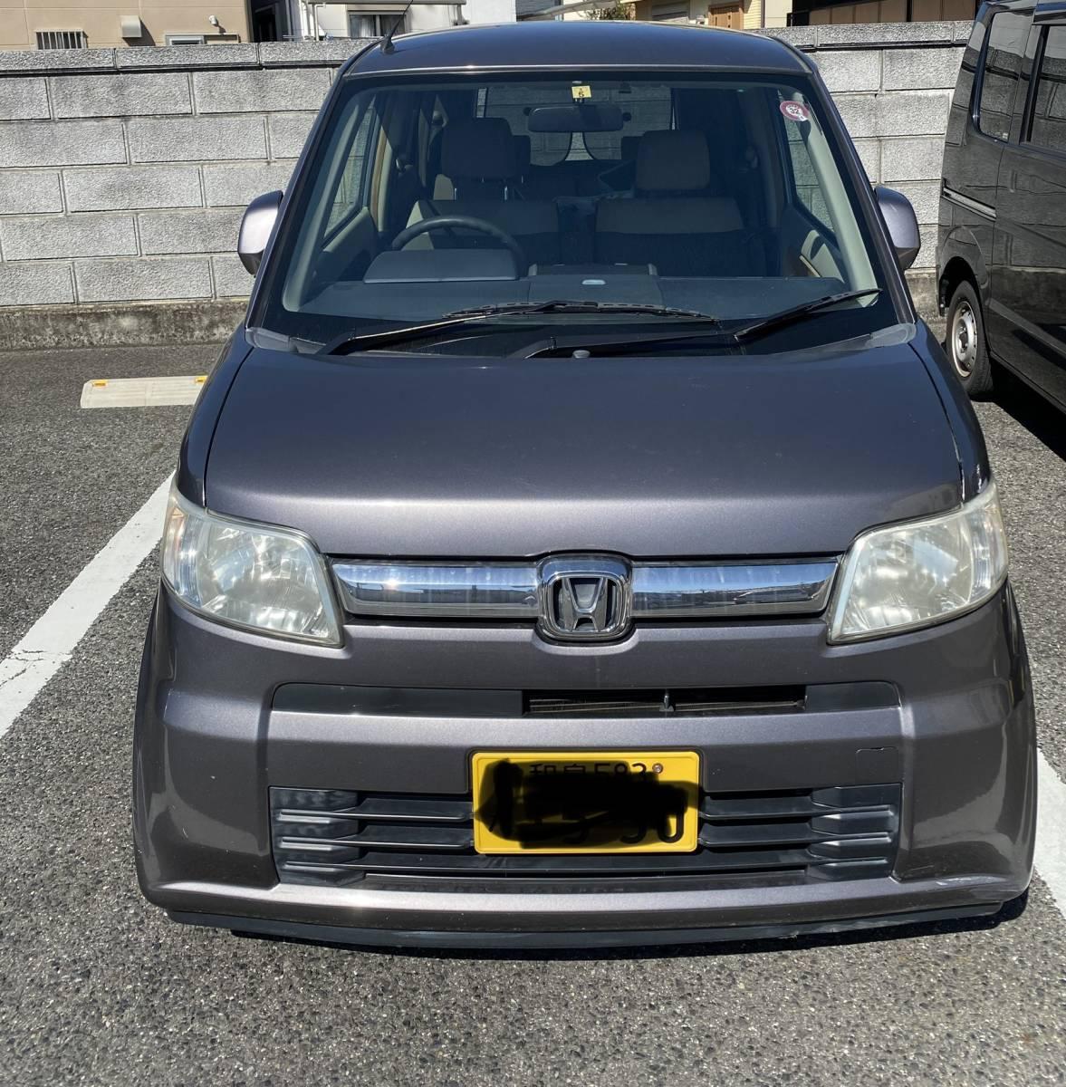 「ホンダ ゼスト 車検2021.5月27日」の画像1