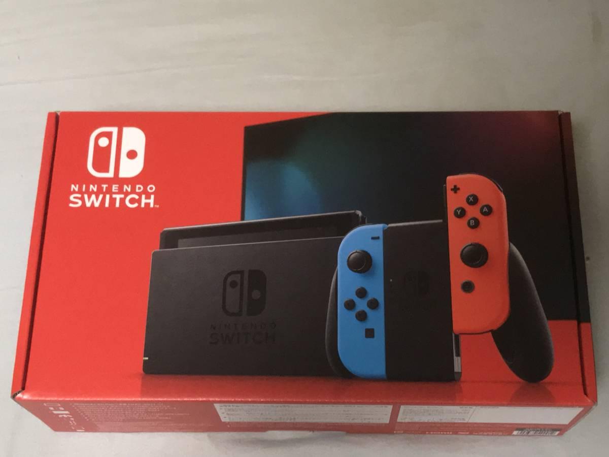 1円スタート!【新モデル!・新品・送料無料】Nintendo Switch 本体 ニンテンドースイッチ【Joy-Con (L) ネオンブルー/ (R) ネオンレッド】