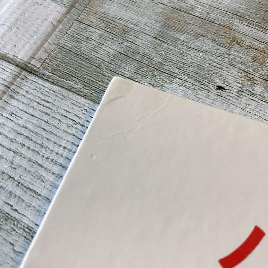 人気絵本 2冊セット 送料無料 絵本 かこさとし からすのパンやさん 小学生 幼稚園 読み聞かせ 読書 お得 名作 激安 プレゼント