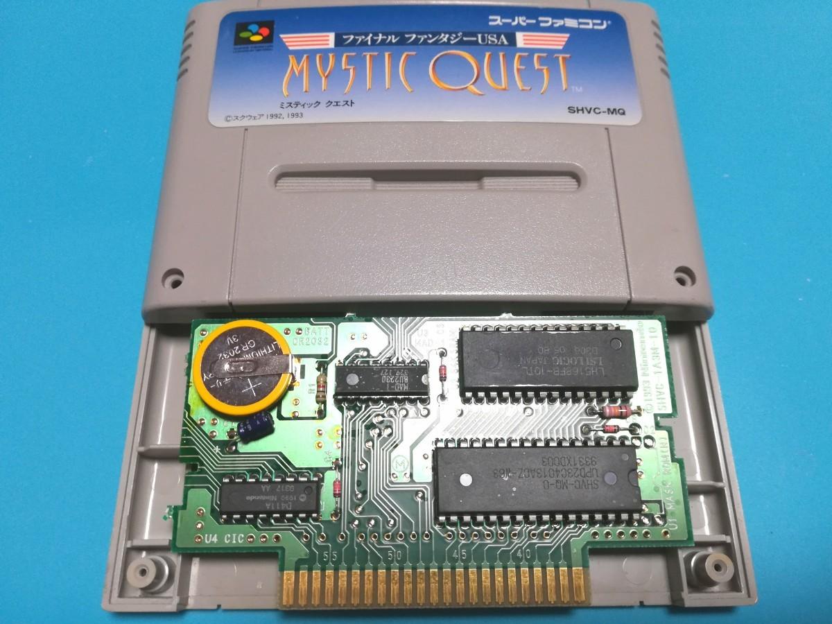 SFC スーパーファミコン ソフト ファイナルファンタジーUSA MYSTIC QUEST (バックアップバッテリー交換済み)