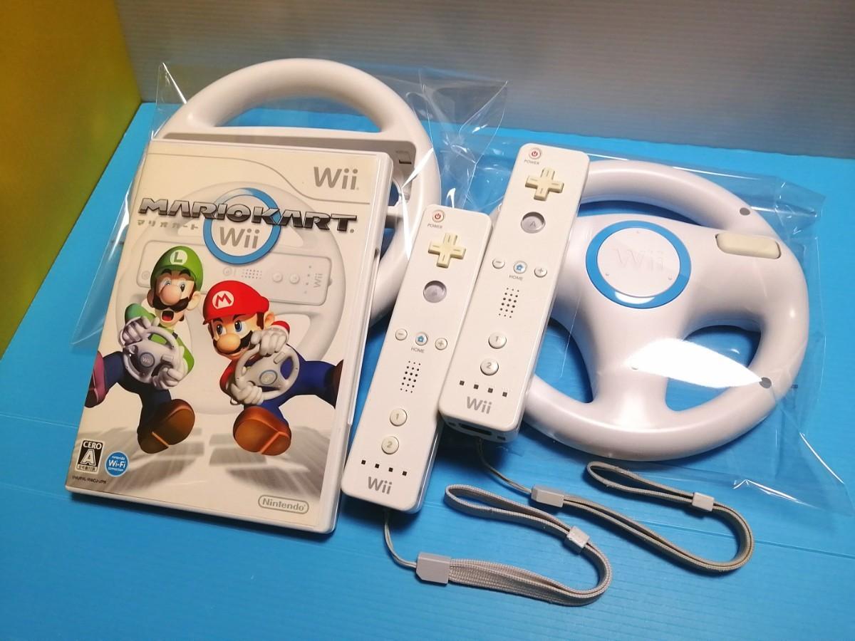 Wiiマリオカート マリオカート Wii リモコン(シロ)2個 Wii ハンドル2個