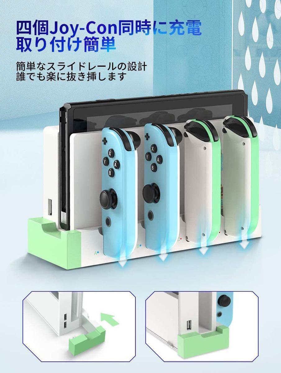 【4台同時充電】任天堂スイッチ充電器  Joy-Con充電スタンド 任天堂 Joy-Con