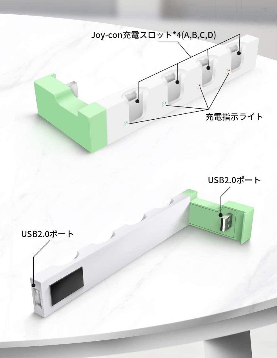 【4台同時充電】任天堂スイッチ充電器  Joy-Con充電スタンド