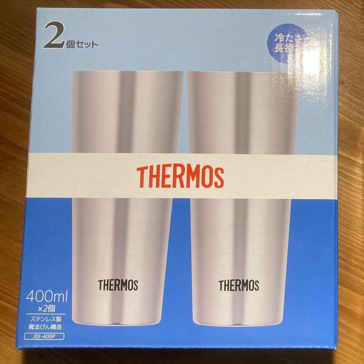 サーモス 真空断熱マグカップ×2&タンブラー×1