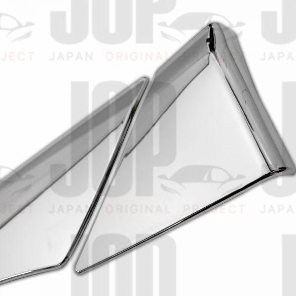 日野 デュトロ H11.4~ ダイナ トヨエース メッキ フェンダー ガーニッシュ パネル カバー プロテクター 標準 新品_画像3