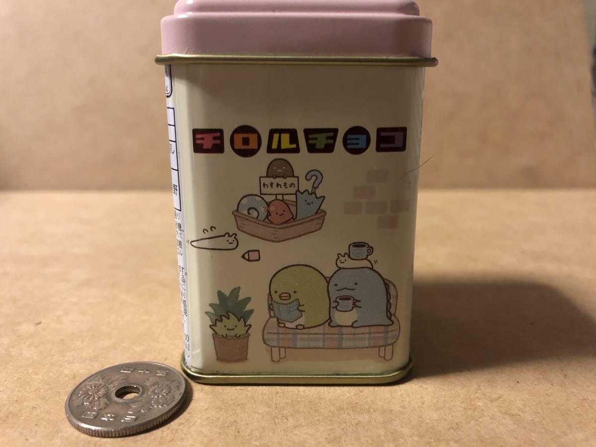 すみっコぐらし 喫茶すみっコ スクエアミニチロル缶【A】_画像2