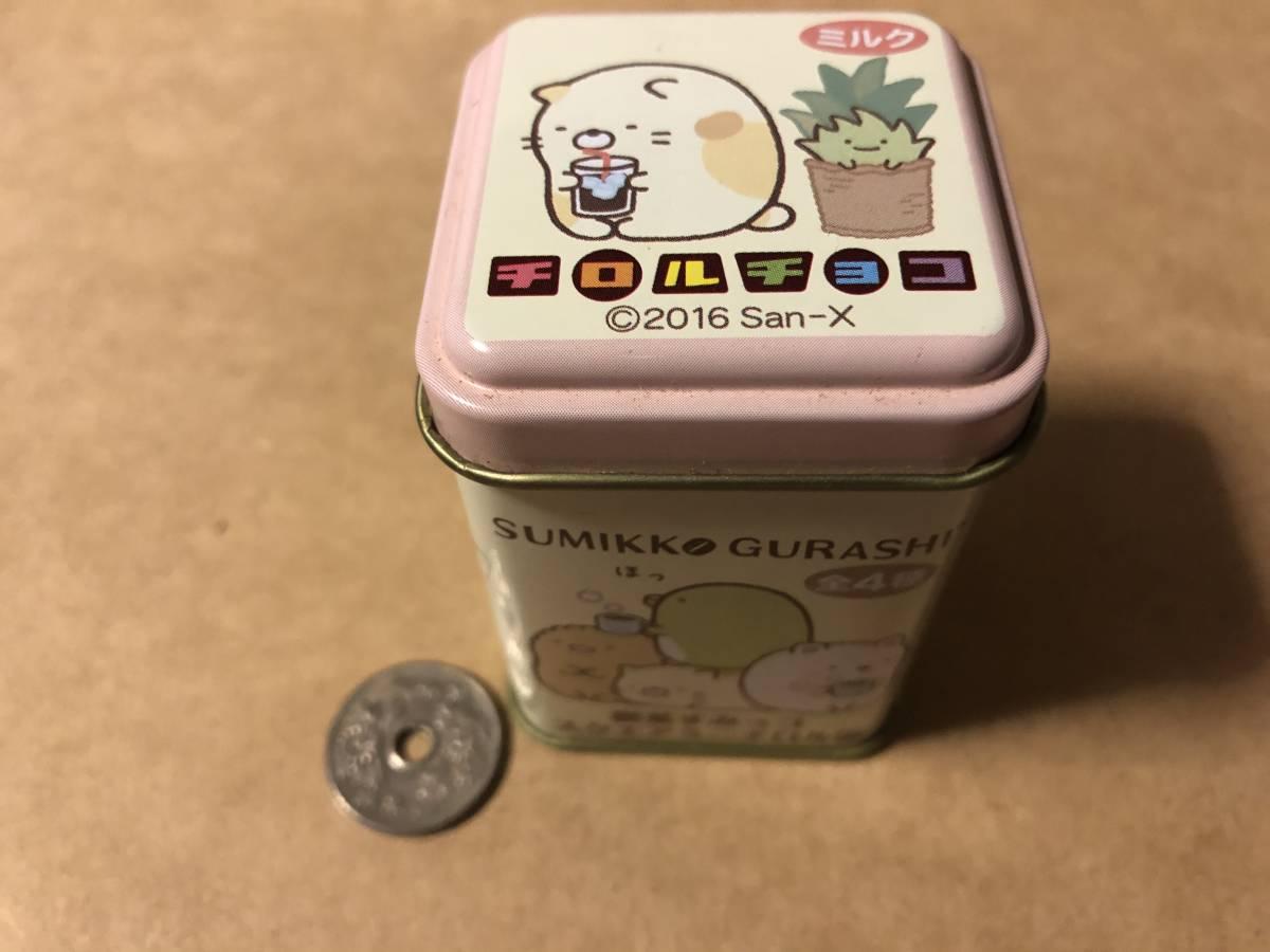 すみっコぐらし 喫茶すみっコ スクエアミニチロル缶【A】_画像4