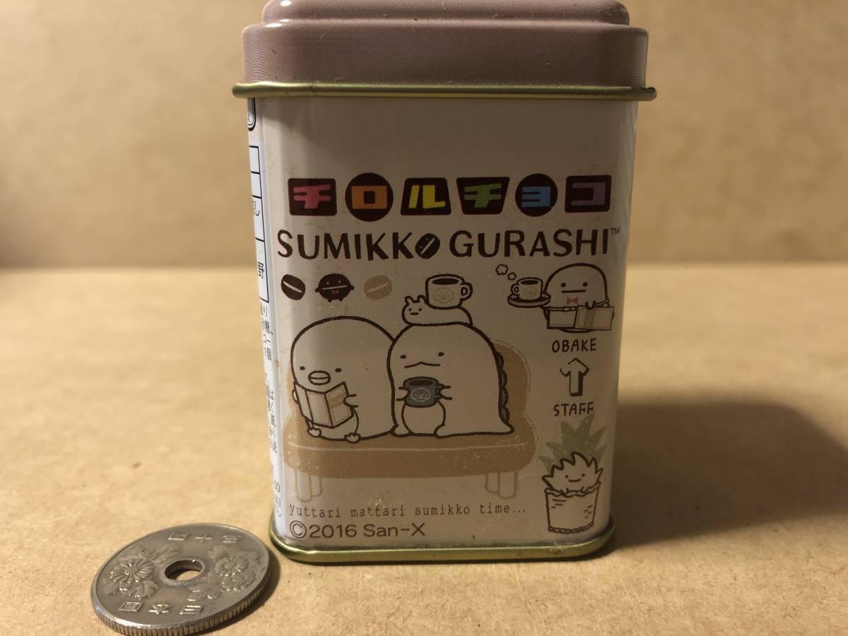 すみっコぐらし 喫茶すみっコ スクエアミニチロル缶【B】_画像1