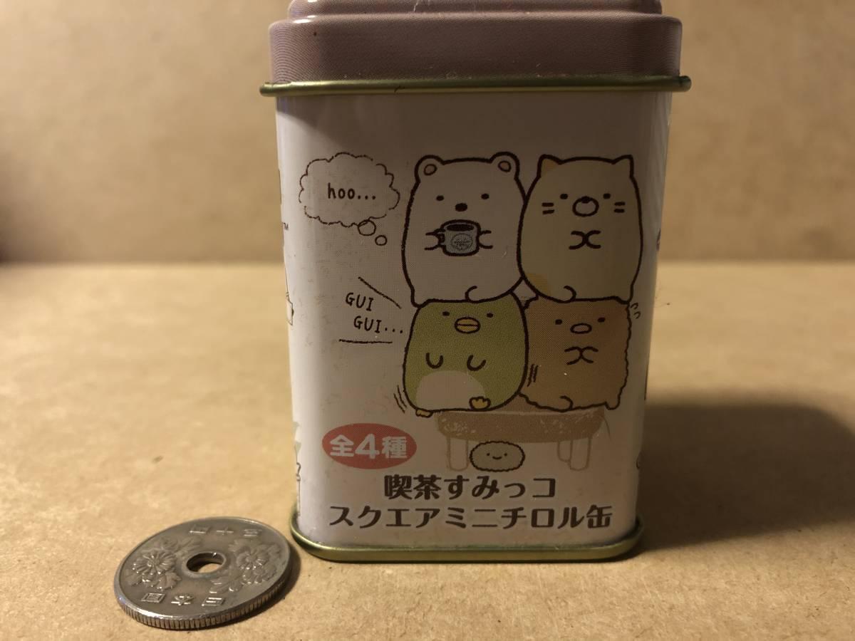 すみっコぐらし 喫茶すみっコ スクエアミニチロル缶【B】_画像2