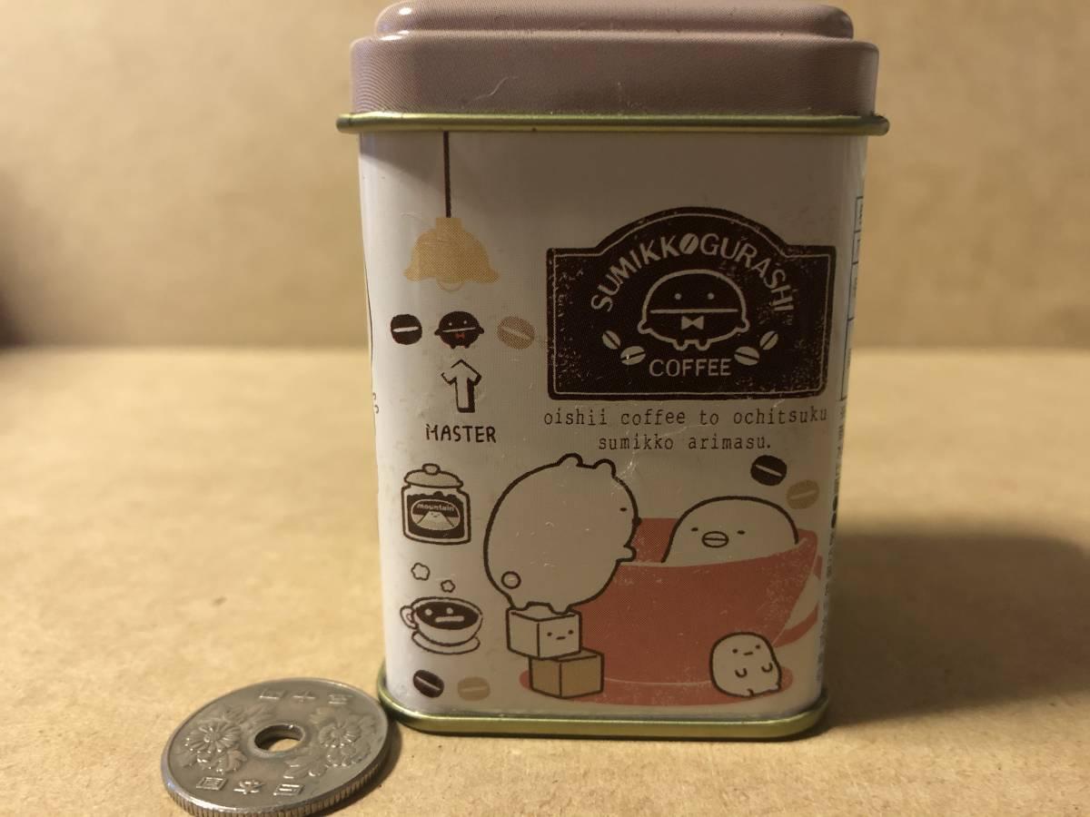 すみっコぐらし 喫茶すみっコ スクエアミニチロル缶【B】_画像3