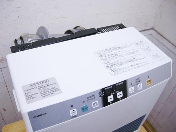 整備済み・2015年製・コロナ・FF式温風石油ストーブ・FF-VG3515S・中古品・143872_画像2