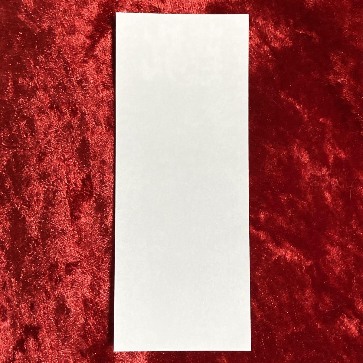 【銀魂 THE FINAL】映画 劇場版 来場者 特典 歴代名エピソード フィルム風シール ステッカー 昨日の敵は今日もなんやかんやで敵 銀時 土方_画像2