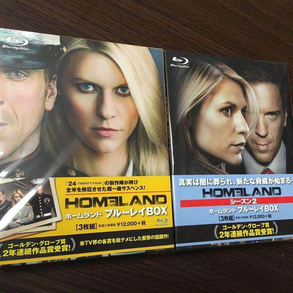 【送料無料】HOMELAND ホームランド シーズン 1 2 ブルーレイ ボックス セット Blu-ray BOX 24 twenty four クレア デインズ 20世紀 FOX 21