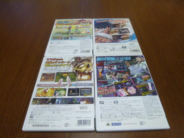 N13【即日配送 送料無料 動作確認済】Wiiソフト マリオストライカーズ イナズマイレブン はじめの一歩 ベイブレード(クリーニング済)
