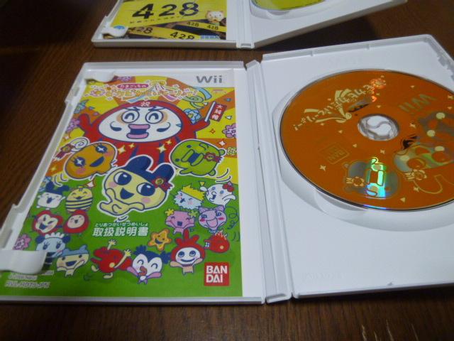 O8【即日配送 送料無料 動作確認済】Wiiソフト 428 たまごっち 鈴宮ハルヒ はねるのトびら