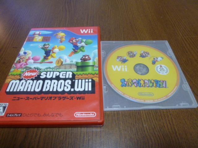 N29【即日配送 送料無料 動作確認済】Wiiソフト スーパーマリオブラザーズ スーパーマリオコレクション