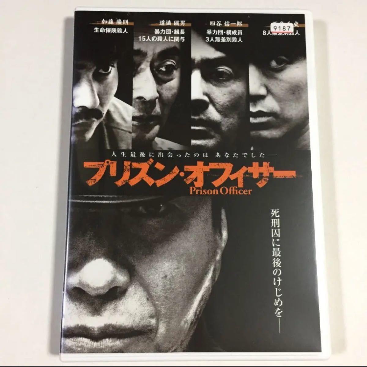 DVD   プリズン・オフィサー