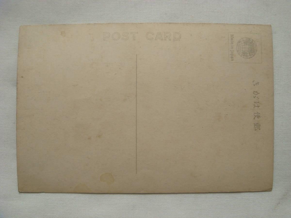 戦前 旧日本海軍【 絵葉書 / 籠状担架 」 貴重未使用品_画像4