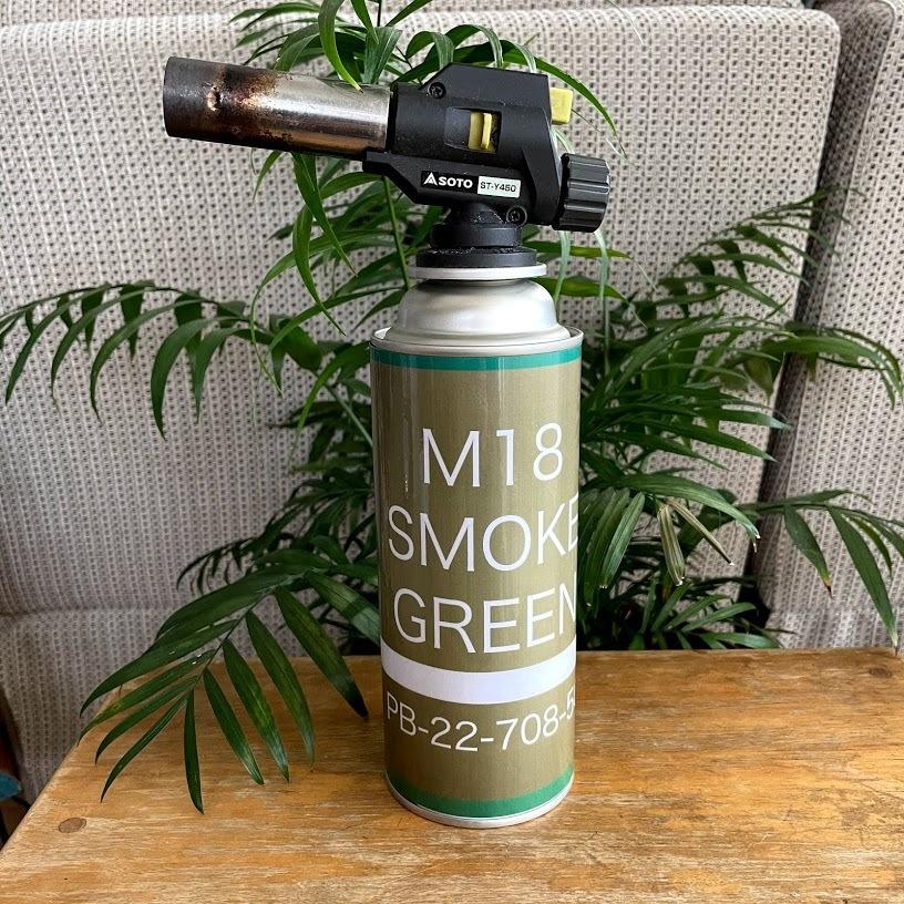 CB缶(カセットガス)マグネットカバー★M18スモークグレネード(緑)デザイン
