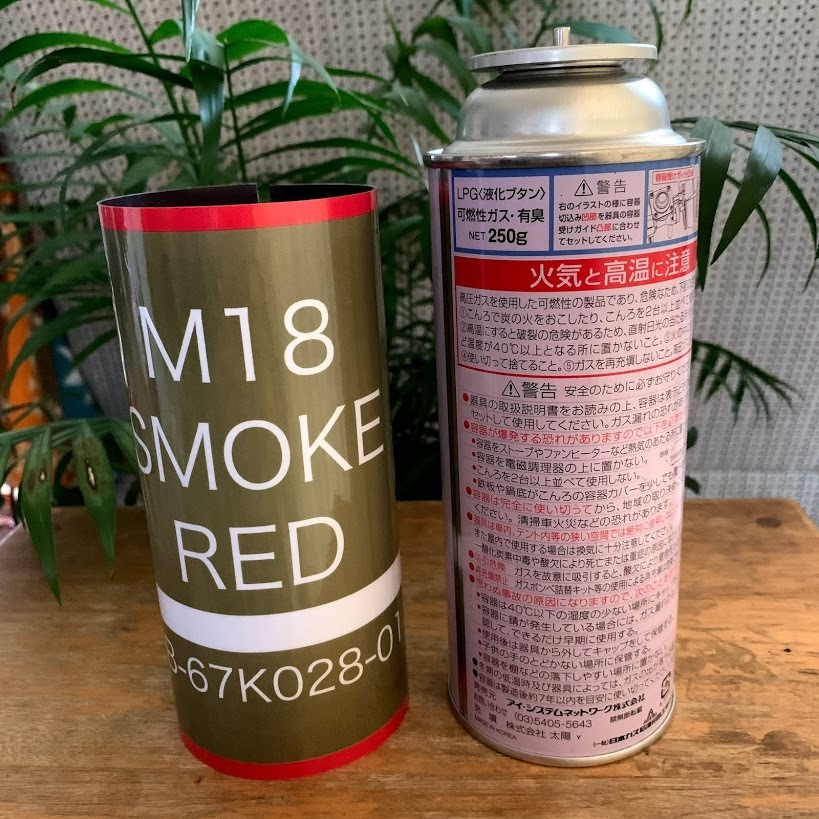 CB缶(カセットガス)マグネットカバー★M18スモークグレネード(赤緑)2枚セット