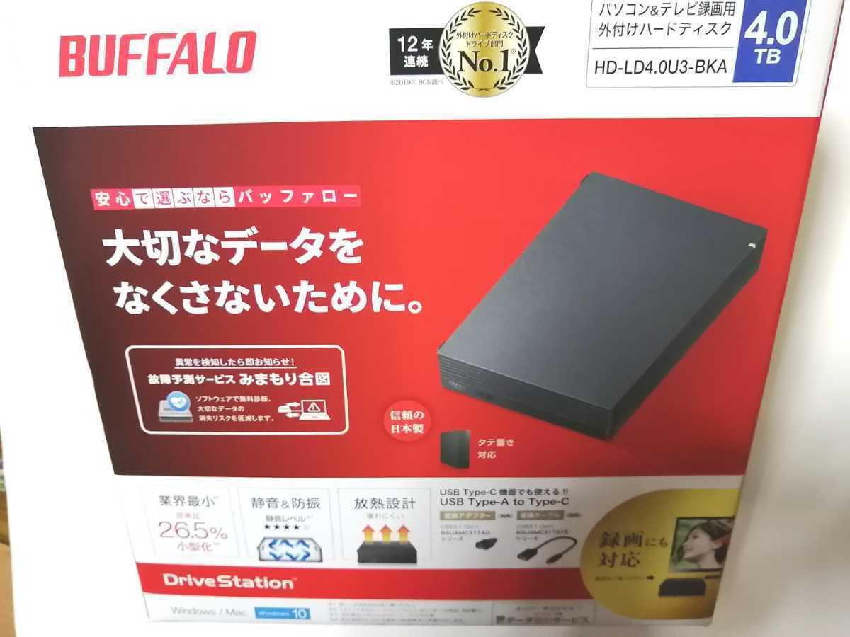 ★新品 送料無料★ HD-LD4.0U3-BKA バッファロー USB3.1(Gen1)/3.0対応 外付けHDD 4TB(ブラック) HD-LDU3-Aシリーズ