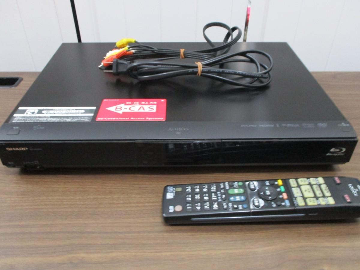 ◇動作品 SHARP AQUOS シャープ ブルーレイ ディスク レコーダー 320GB BD-HDS53 リモコン付き◇_画像1