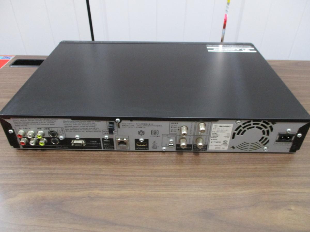 ◇動作品 SHARP AQUOS シャープ ブルーレイ ディスク レコーダー 320GB BD-HDS53 リモコン付き◇_画像4