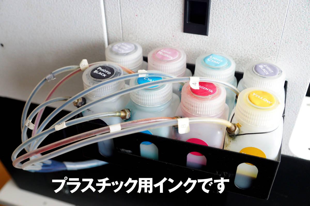 【日本で1台のMac対応モデルです】 DMP2880GOLD 特殊プリンター_画像4