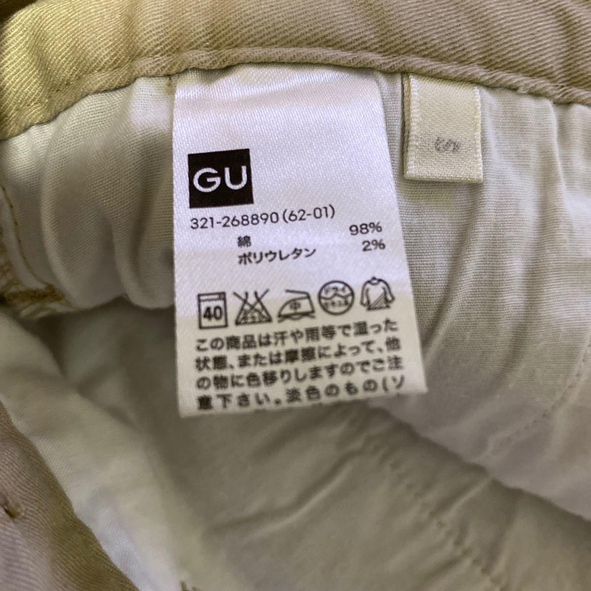 ショートパンツ ハーフパンツ gu GU サイズ s S 短パン ジーユー