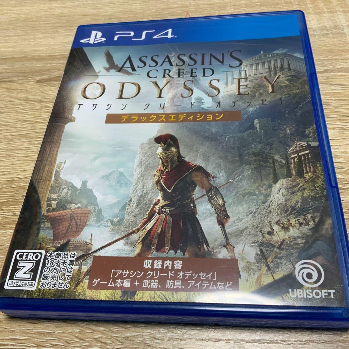 PS4 アサシンクリードオデッセイ PS4ソフト