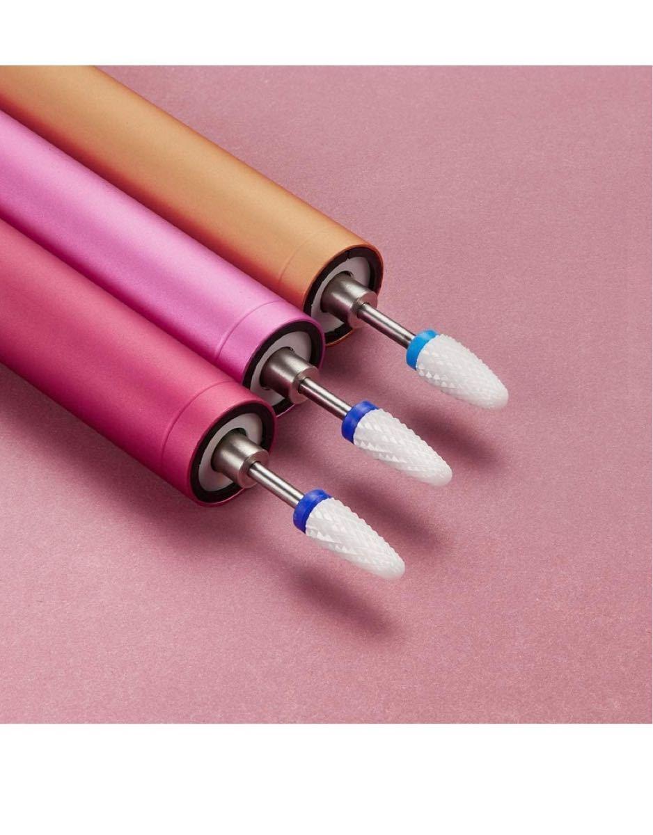 電動ネイルケア 無線操作 USB充電式 LEDライト付き 角質除去 甘皮処理 手足兼用 携帯便利 家庭 サロンに適用 (ピンク)