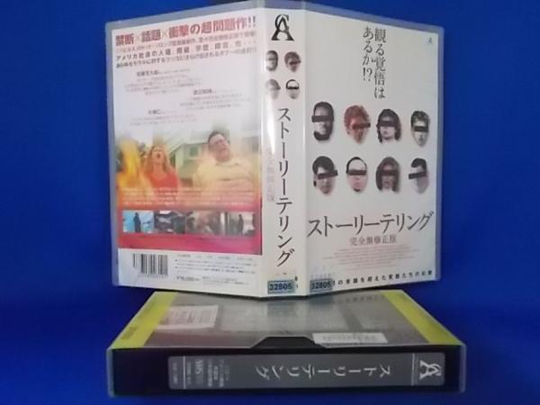12352◆送料無料 VHS/ストーリーテリング/ジョン・グッドマン/吹替版/レン落ち_画像1
