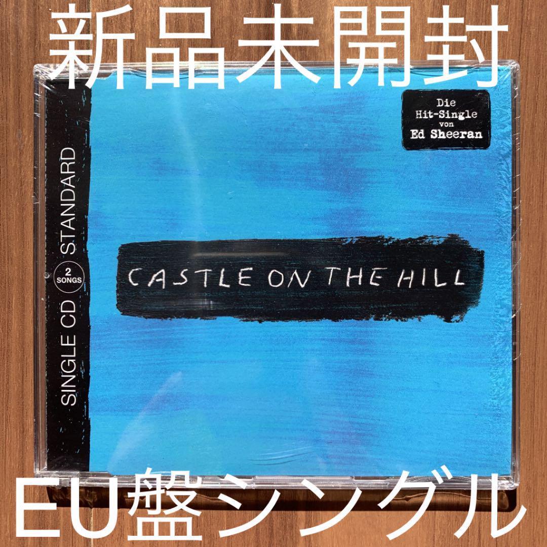 Ed Sheeran エド・シーラン Castle On The Hill EU盤シングル 新品未開封