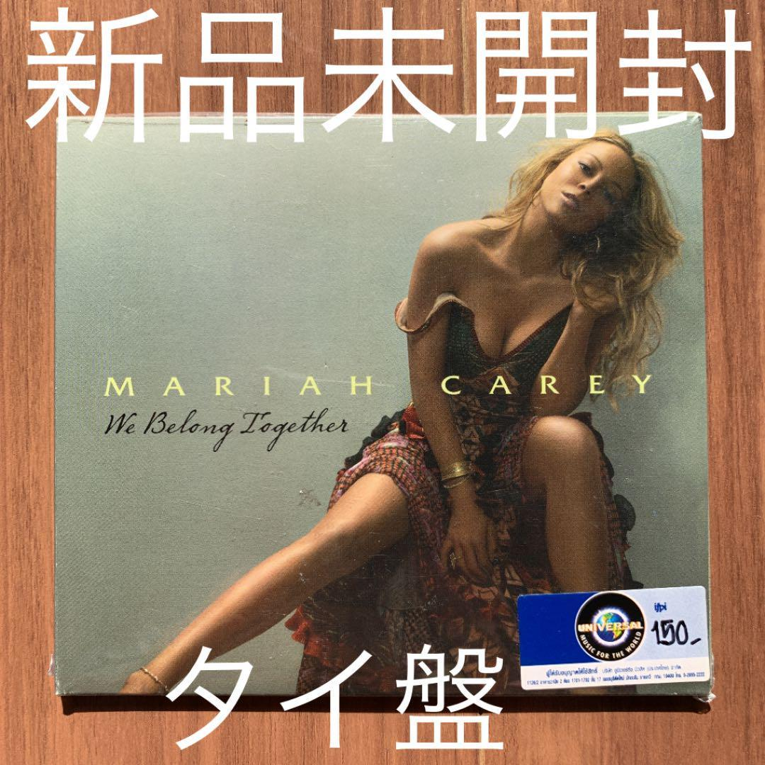 Mariah Carey マライア・キャリー We belong together ウィ・ビロング・トゥゲザー タイ盤シングル 新品未開封