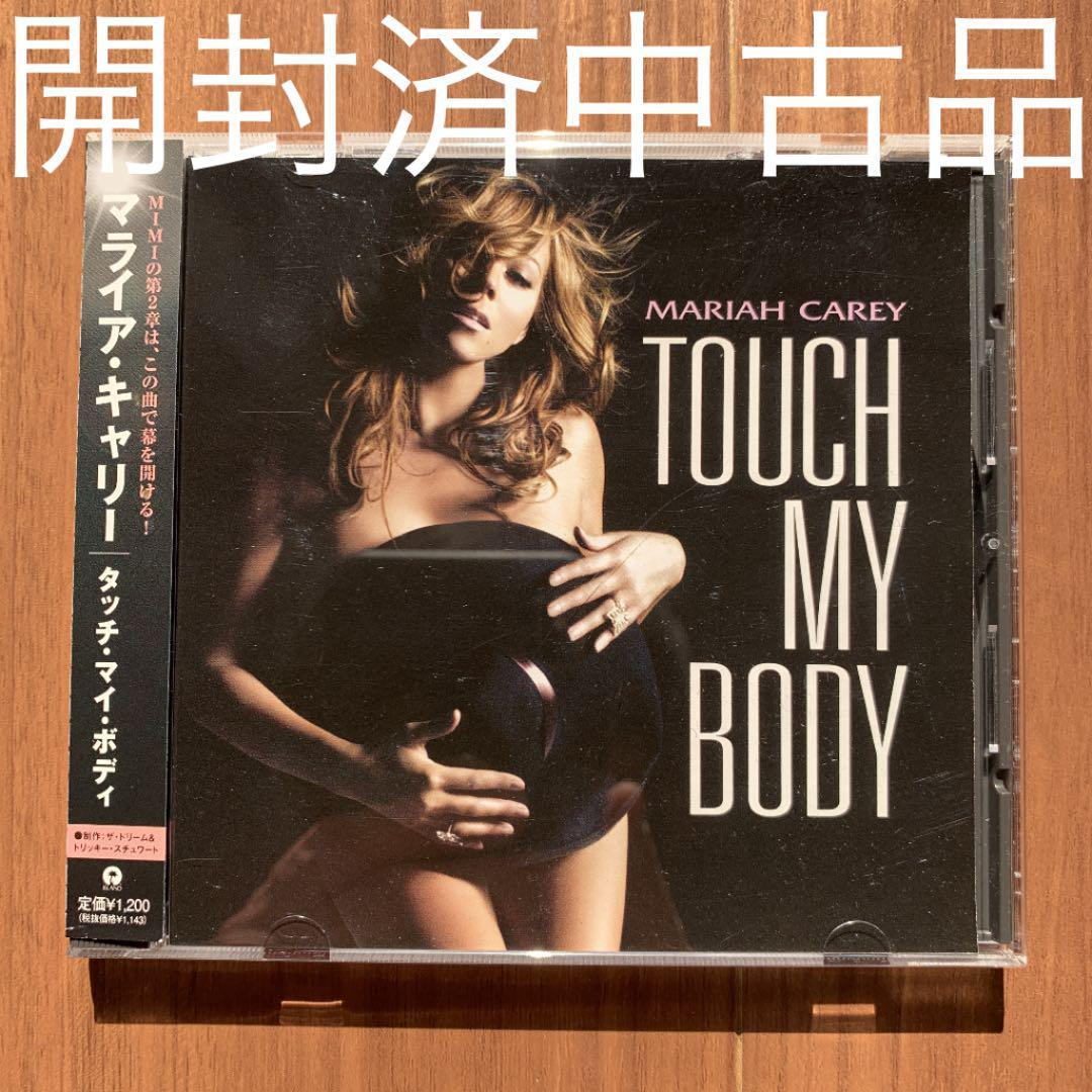 Mariah Carey マライア・キャリー Touch my body タッチ・マイ・ボディ 国内盤シングル 開封済中古品