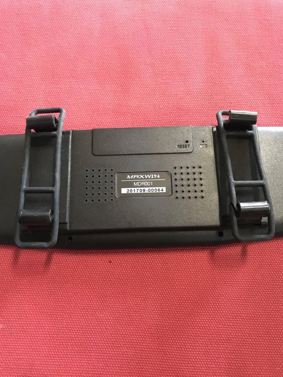 A-233 ◇ミラー型ドライブレコーダー MAXWIN MDR001 ◇ジャンク品 送料520円~_画像6