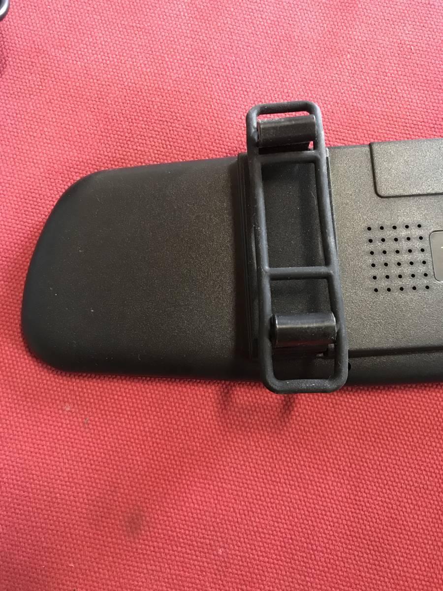 A-233 ◇ミラー型ドライブレコーダー MAXWIN MDR001 ◇ジャンク品 送料520円~_画像5
