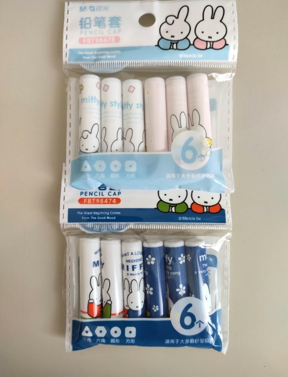 海外限定 ミッフィー  鉛筆キャップ  2袋セット